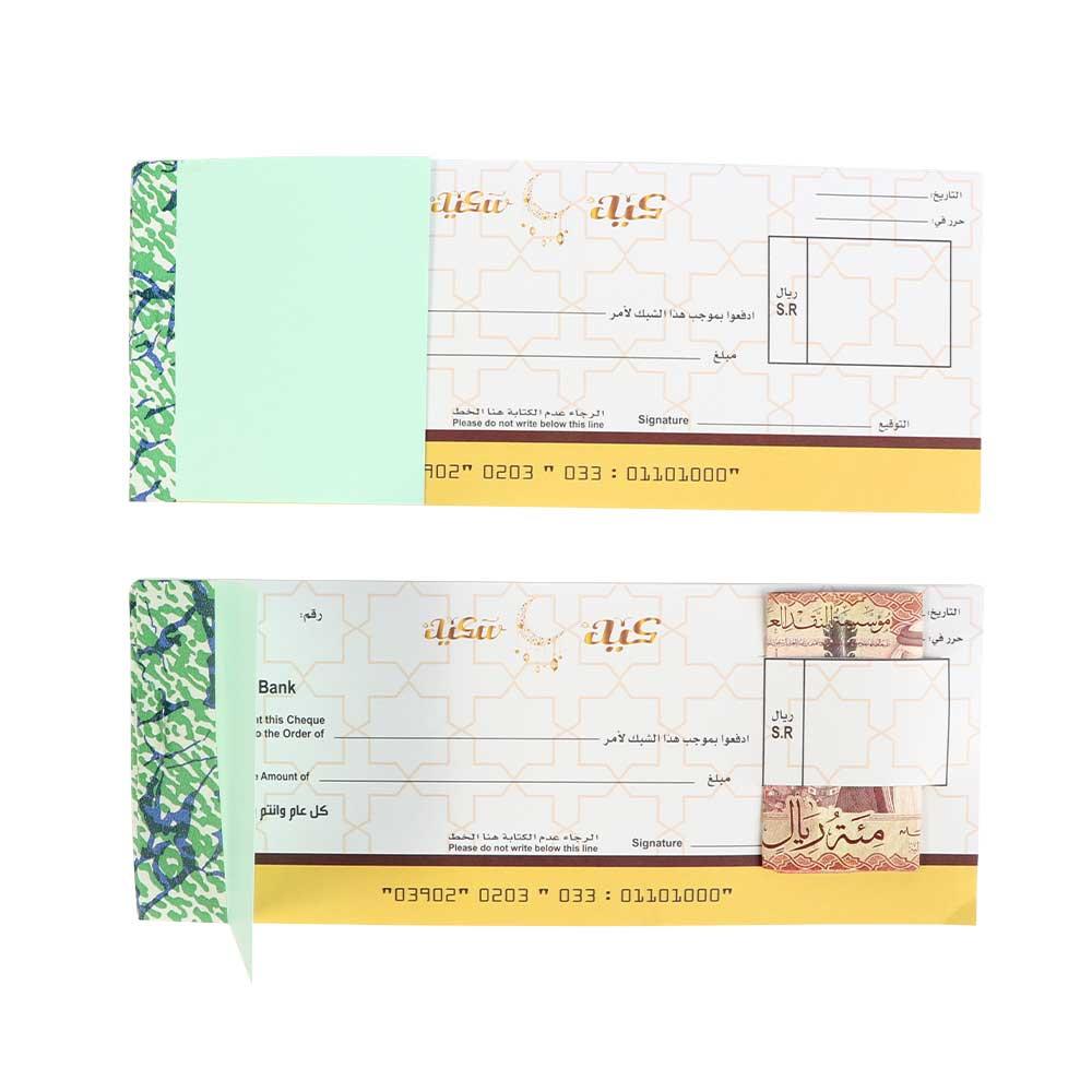 Greeting Checks - 20 Sheets متجر 15 وأقل