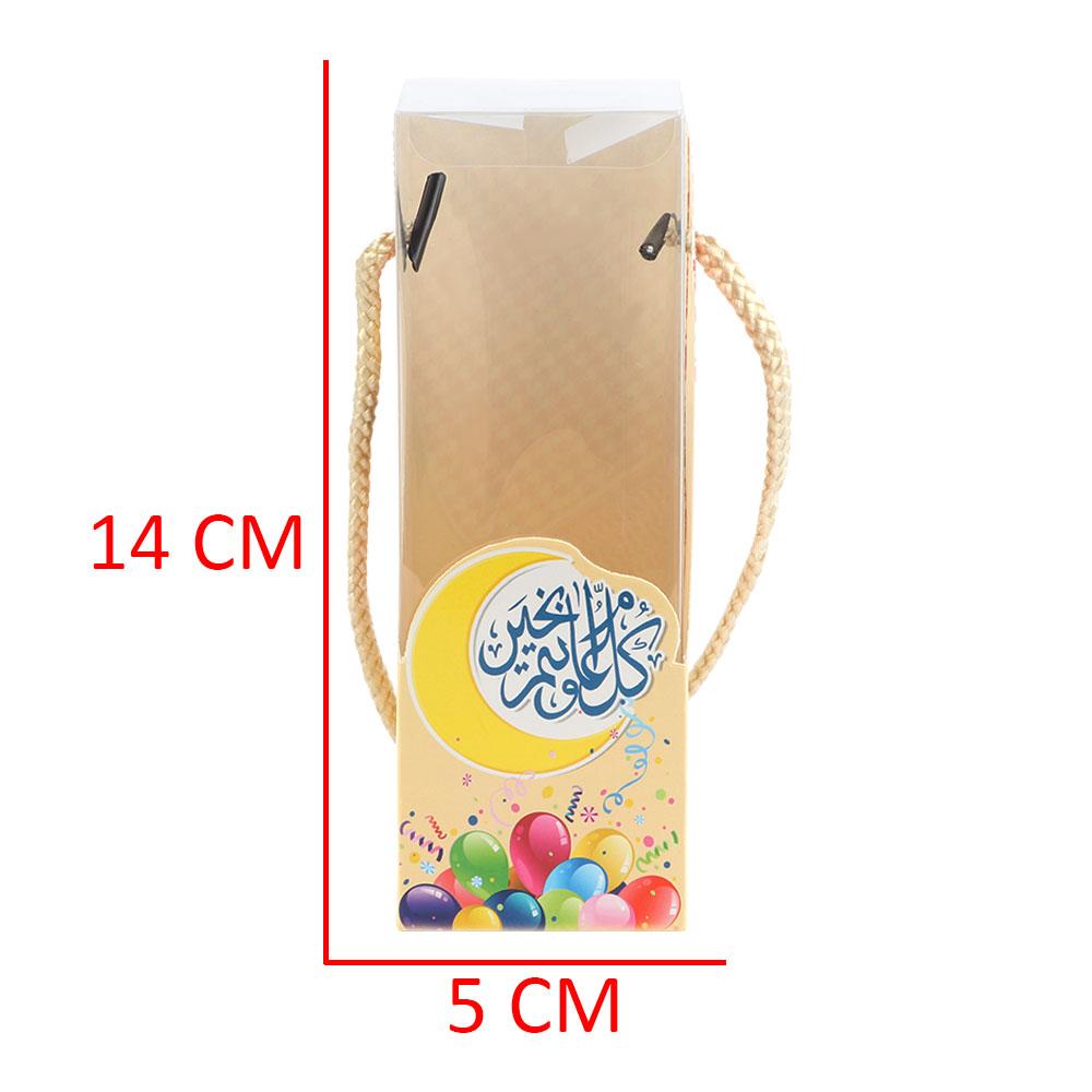 علبة توزيعات كرتون للعيد باللون البيج بشخصية ولد متجر 15 وأقل