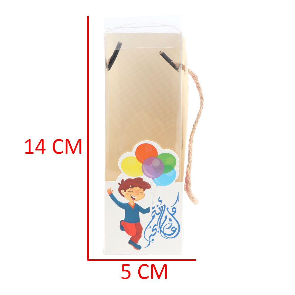 علبة توزيعات كرتون للعيد أبيض بشخصية ولد و بالونات متجر 15 وأقل