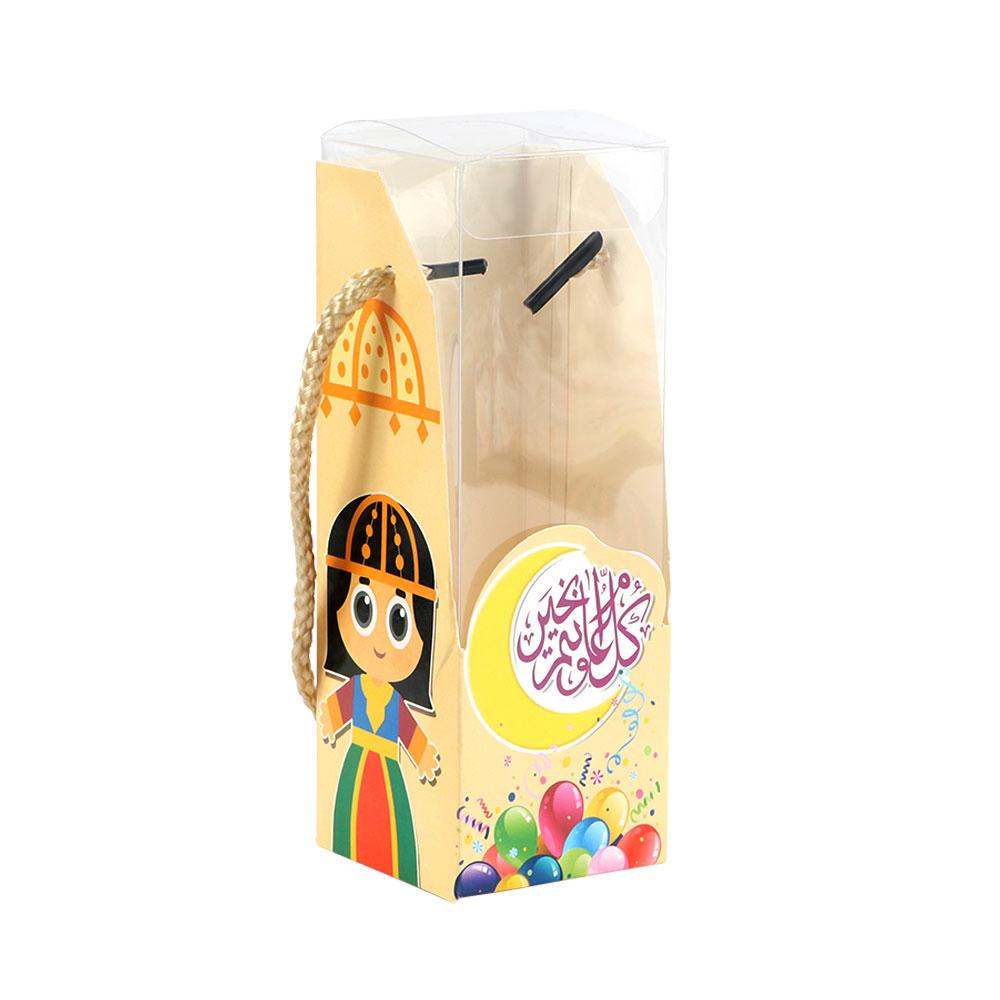 علبة توزيعات كرتون للعيد باللون البيج بشخصية بنت متجر 15 وأقل