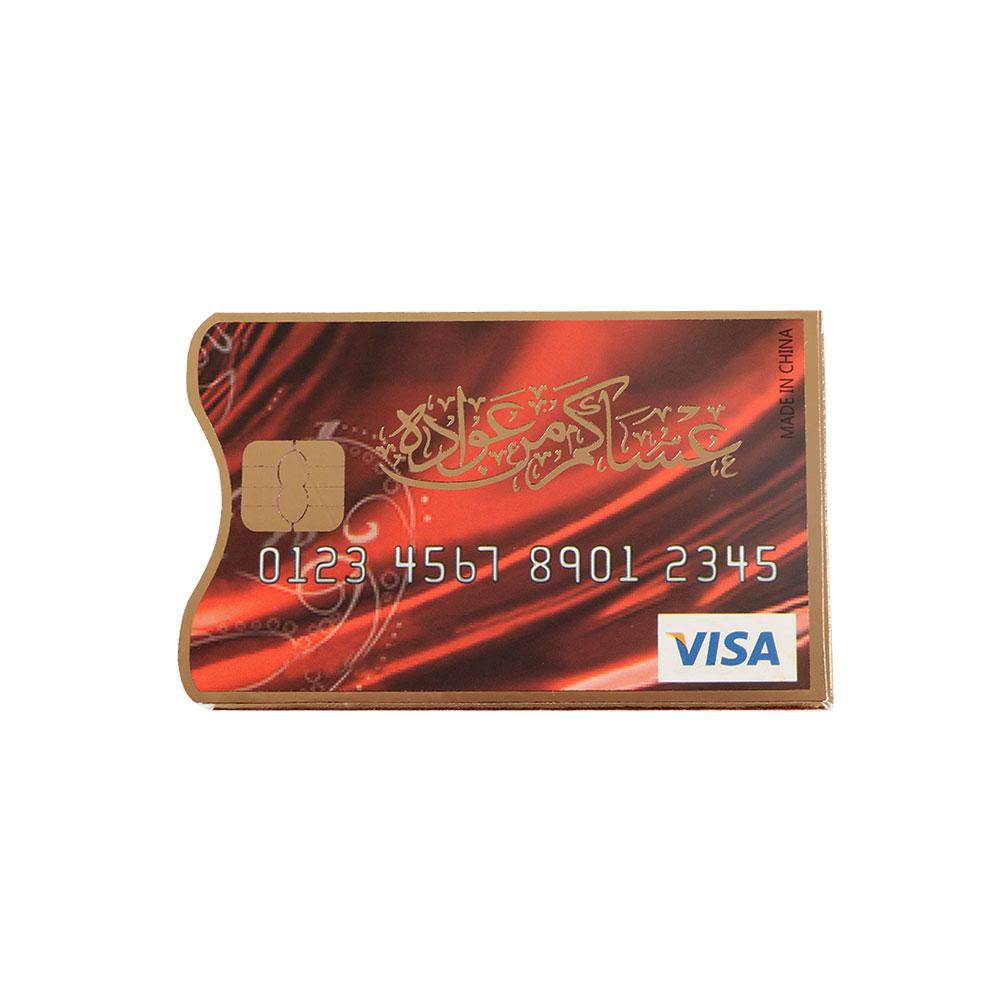 ظروف عيدية شكل بطاقة صراف آلي بناتي لون عودي 6 قطع متجر 15 وأقل