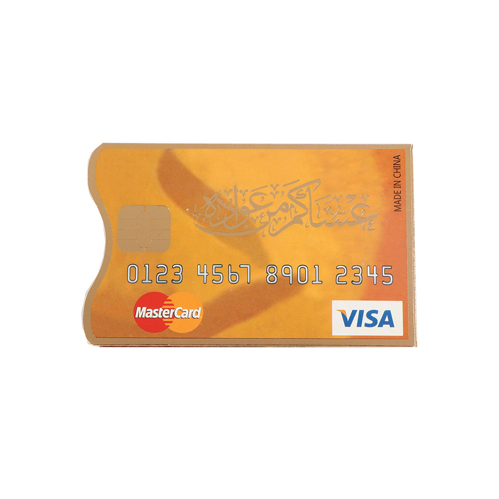 Eid Envelopes In The Form Of A Girl's ATM Card Color Gold 6-pieces متجر 15 وأقل