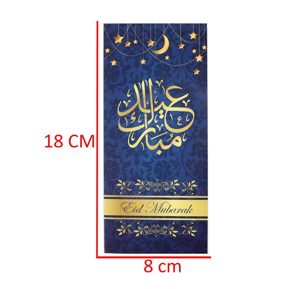 ظروف عيدية بعبارة عيد مبارك من الخارج لون كحلي 4 قطع متجر 15 وأقل