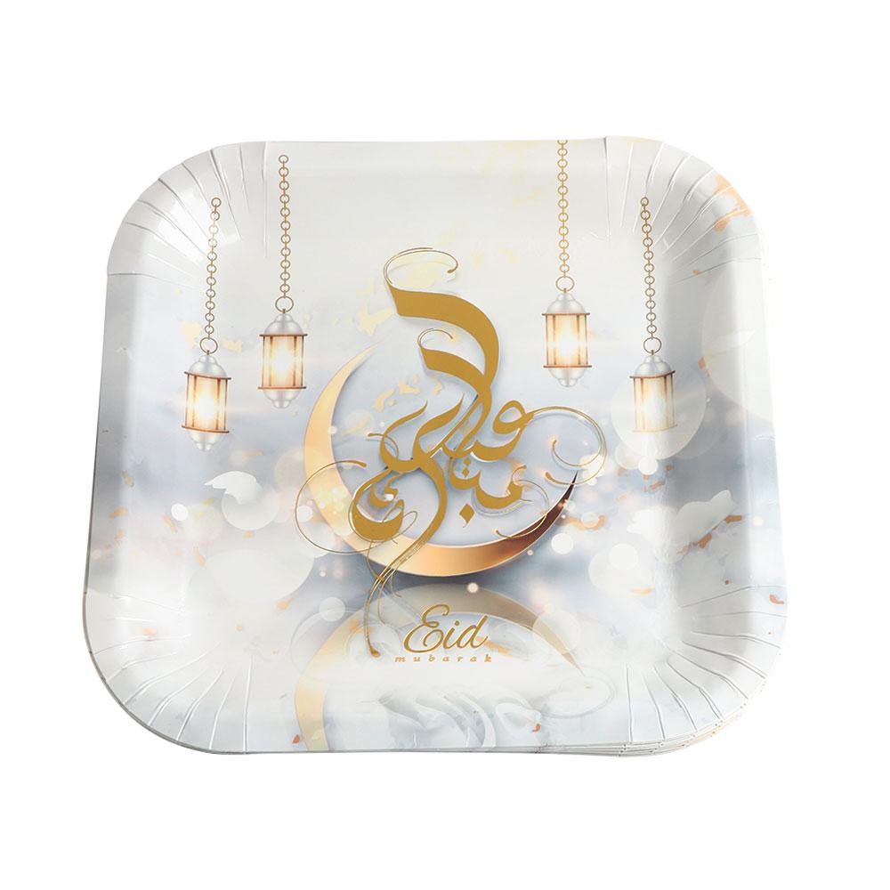 Eid Square Paper Plates Color White 15-Pieces متجر 15 وأقل