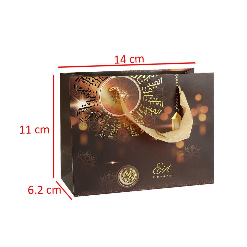 Eid Giveaway Bag In Brown Color متجر 15 وأقل