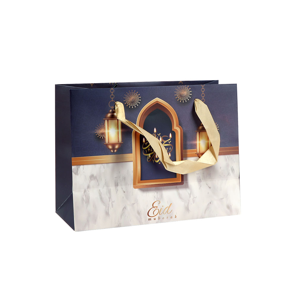Eid Giveaway Bag In Navy Color متجر 15 وأقل