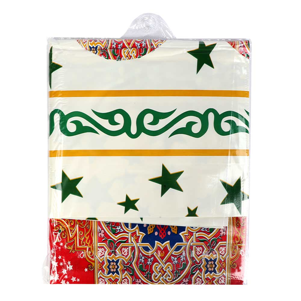 Ramadan Tablecloth - Size 140 x 1.65 cm - with a Red and White Background متجر 15 وأقل