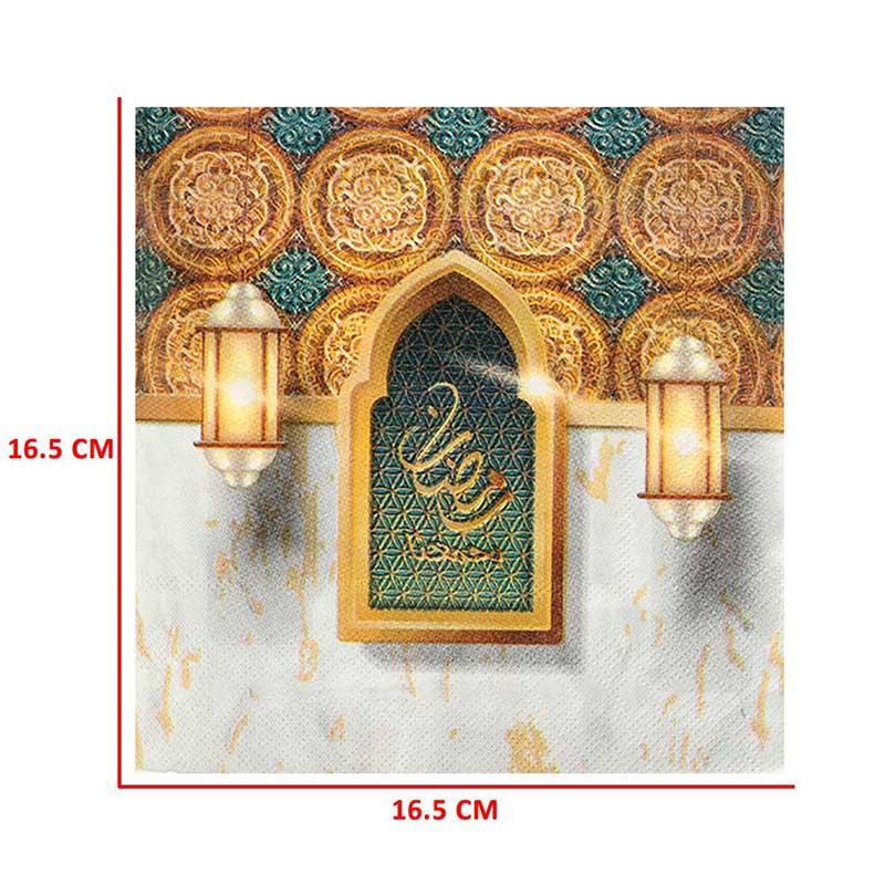 """Ramadan Brings Us Together"" printed white napkin set - 48 pieces متجر 15 وأقل"