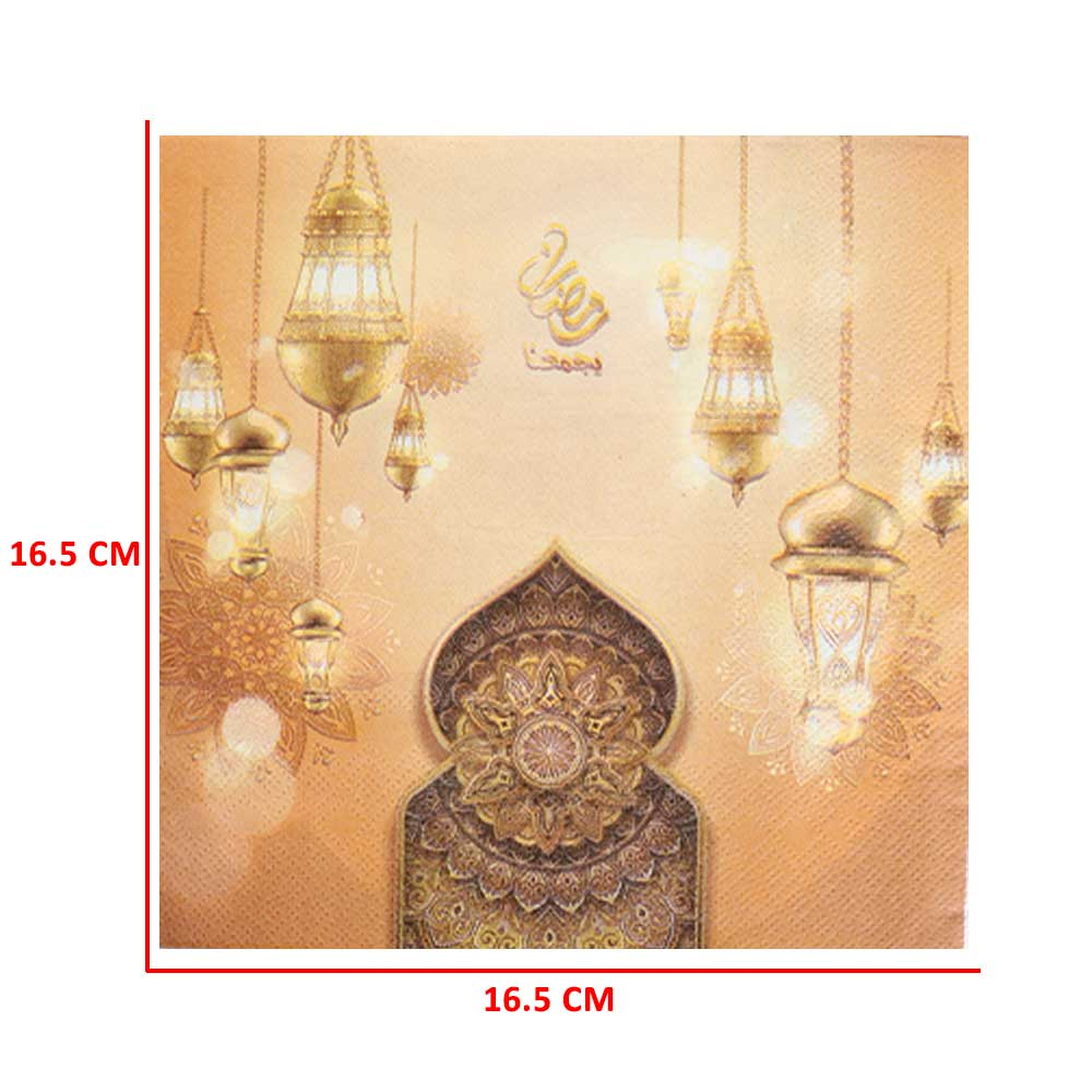 مجموعة مناديل مائدة بطبعة رمضان يجمعنا لون بني - 48 قطعة متجر 15 وأقل