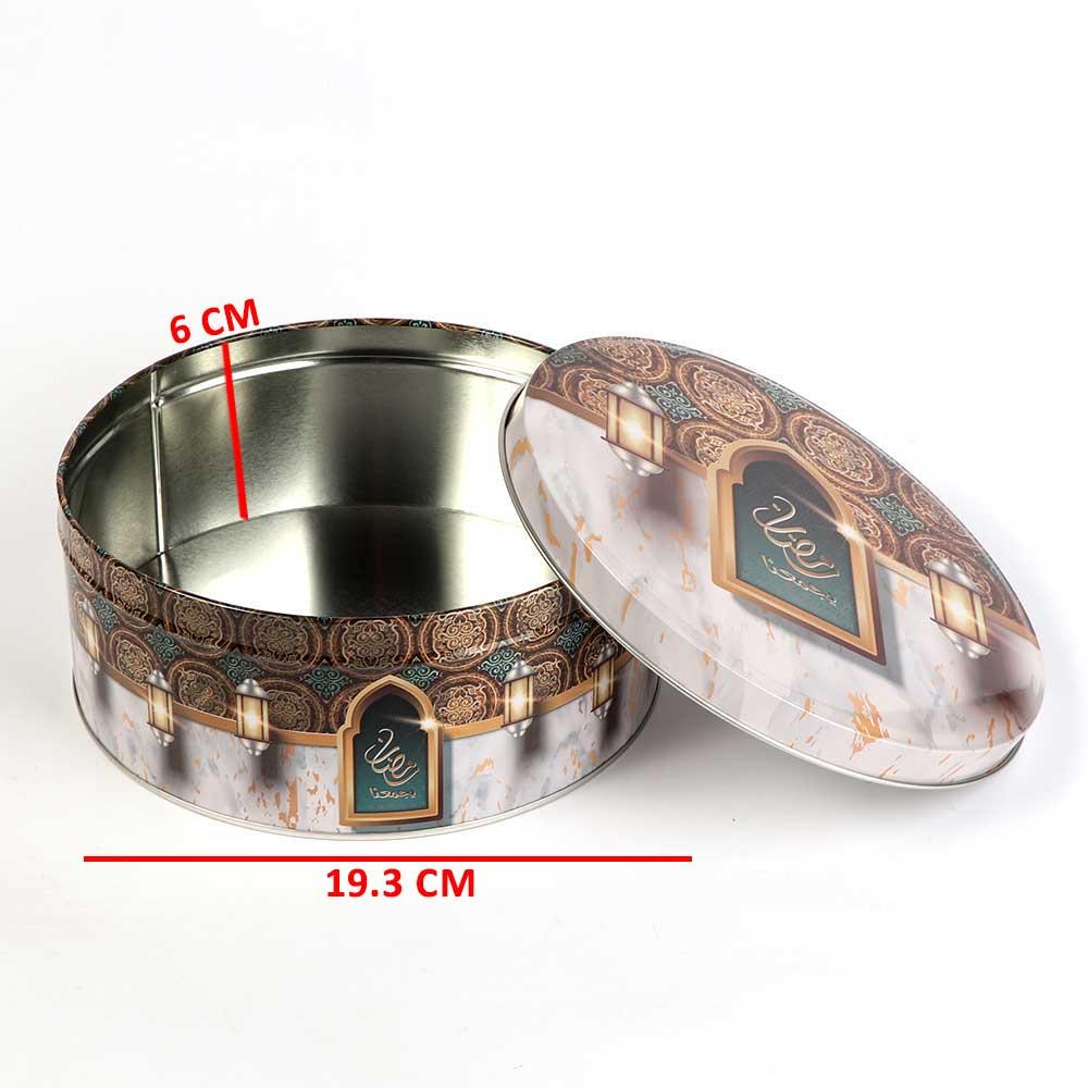 علبة هدايا رمضان معدنية شكل دائري مقاس 19.5×19.5 بلون ابيض متجر 15 وأقل