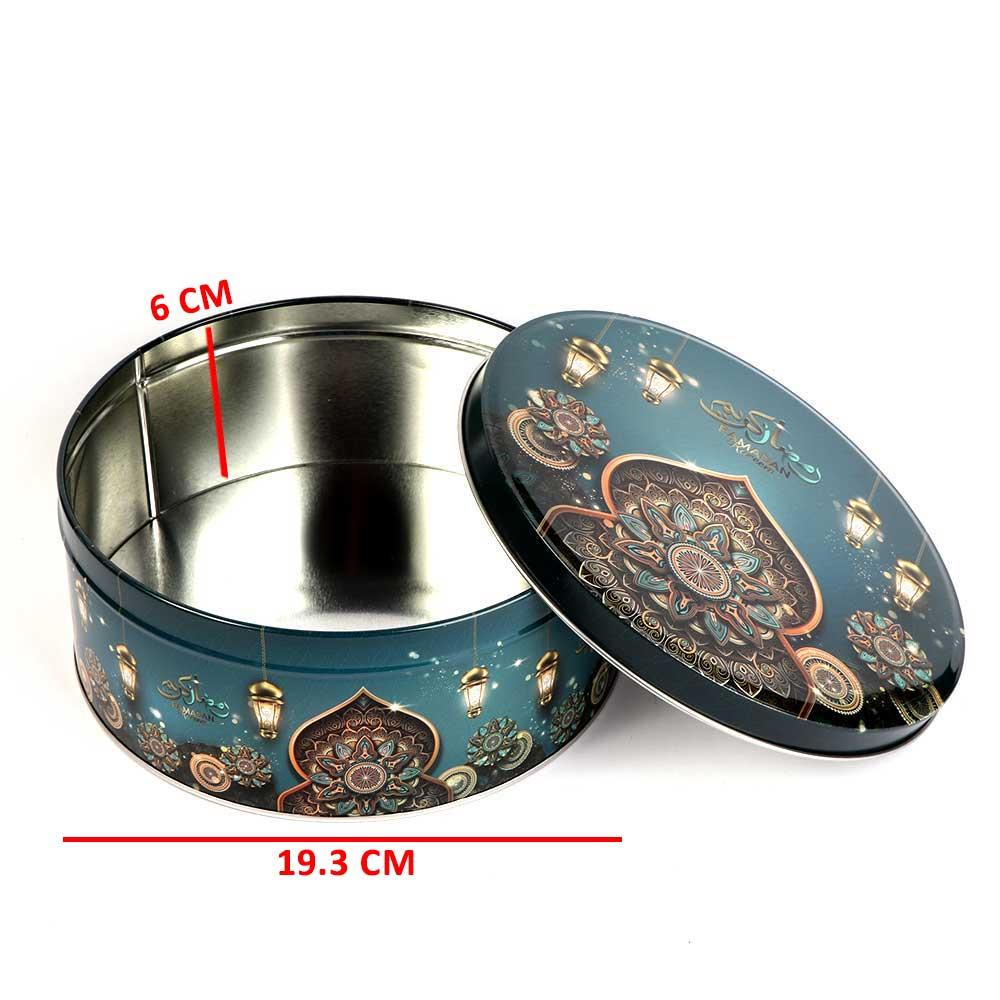 علبة هدايا رمضان معدنية شكل دائري مقاس 19.5×19.5 بلون ازرق متجر 15 وأقل