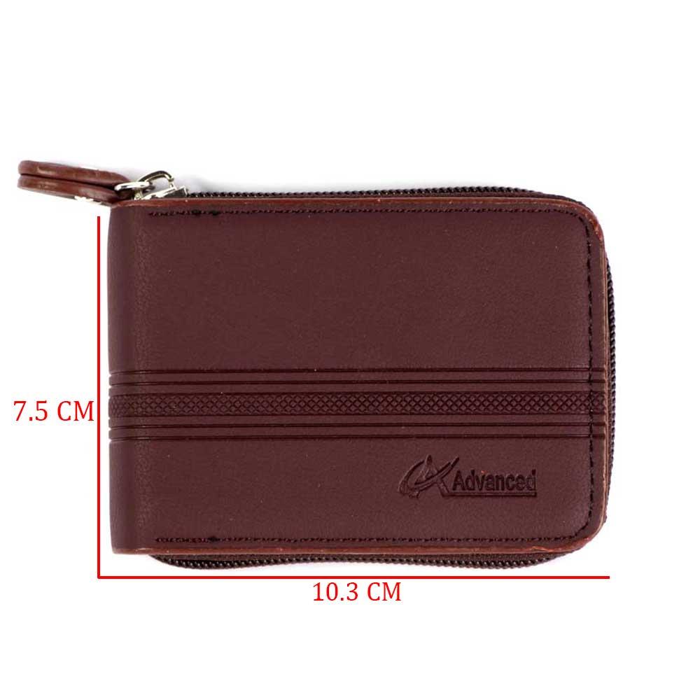 Zippered card wallet dark brown color متجر 15 وأقل