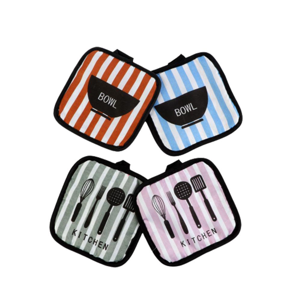 طقم واقي من حرارة الأفران - حامل للقدور والأطباق مربع الشكل 6 قطع بألوان متعددة متجر 15 وأقل