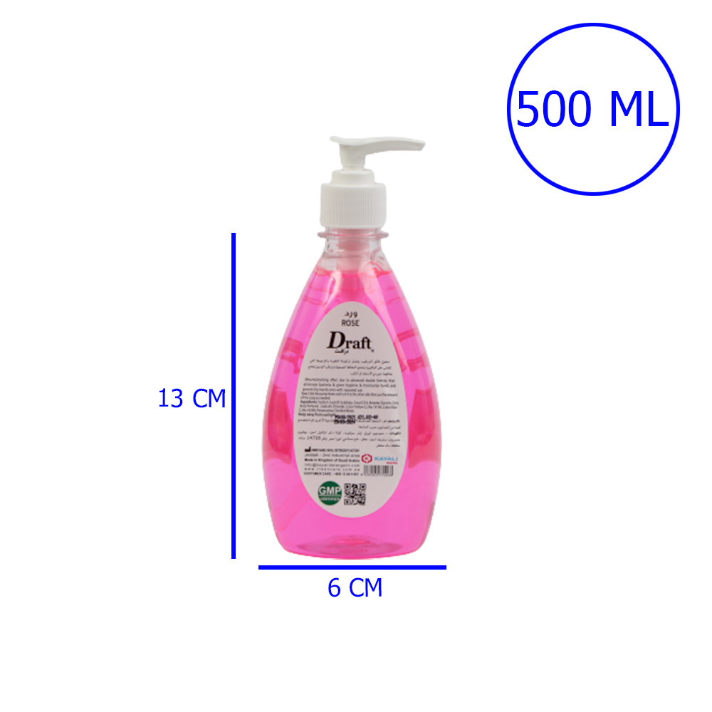 Draft Hand Wash Soap 500 ml With Rose Smell متجر 15 وأقل