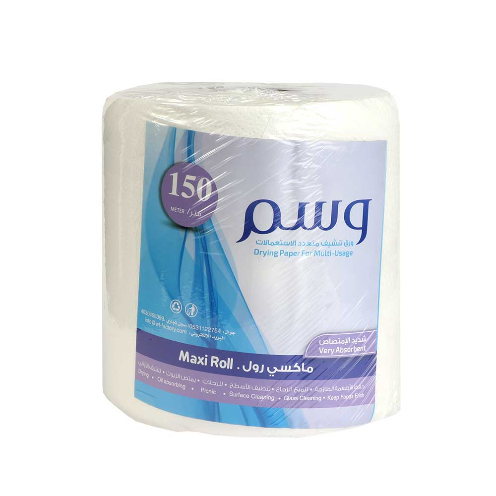 Drying Paper For Multi-Usage 150m Wassam Maxi Roll متجر 15 وأقل