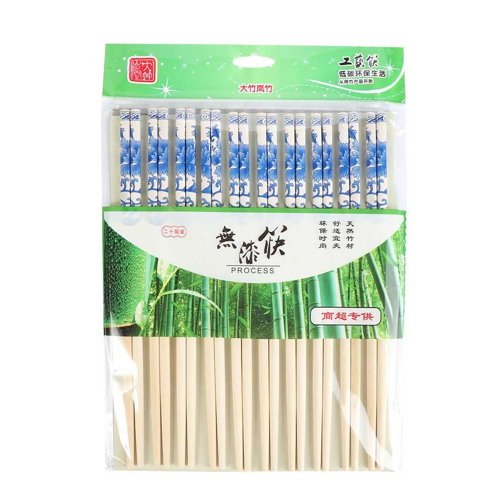 A Set OF 10-Pairs Chinese Style Chopstick Model 1 متجر 15 وأقل