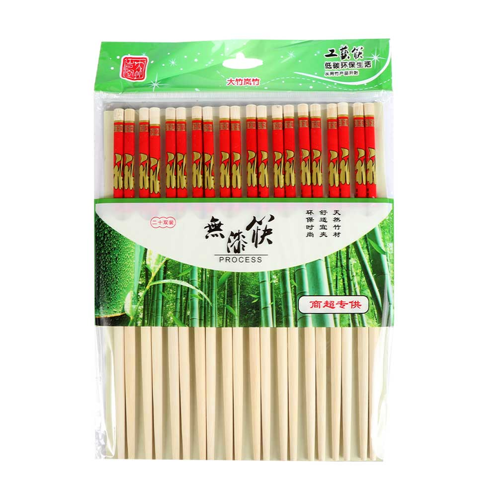 A Set OF 10-Pairs Chinese Style Chopstick Model 3 متجر 15 وأقل