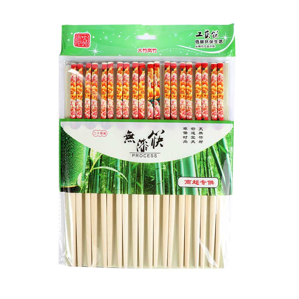 A Set OF 10-Pairs Chinese Style Chopstick Model 5 متجر 15 وأقل