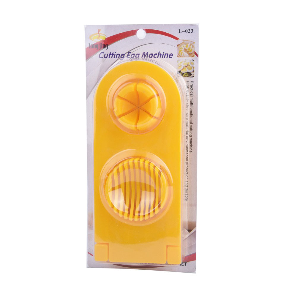 Plastic Egg Slicer 2 In 1 Color Yellow متجر 15 وأقل