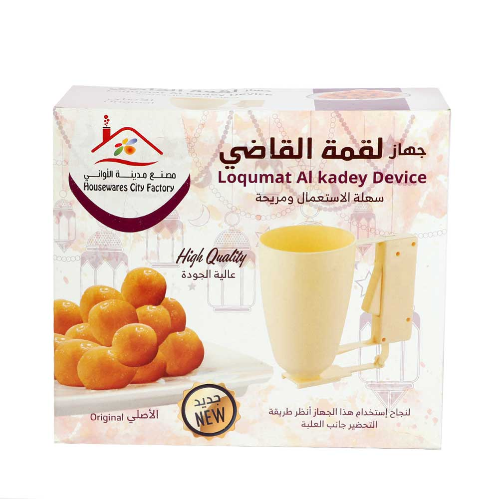 A Device For Making Liqimat Alqadi Color white متجر 15 وأقل