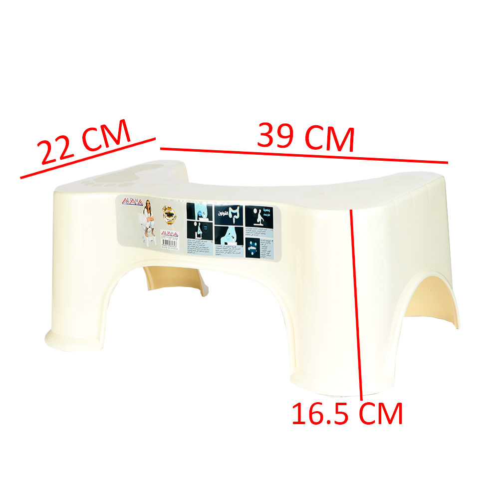 Toilet seat base for sanitary session - beige color متجر 15 وأقل