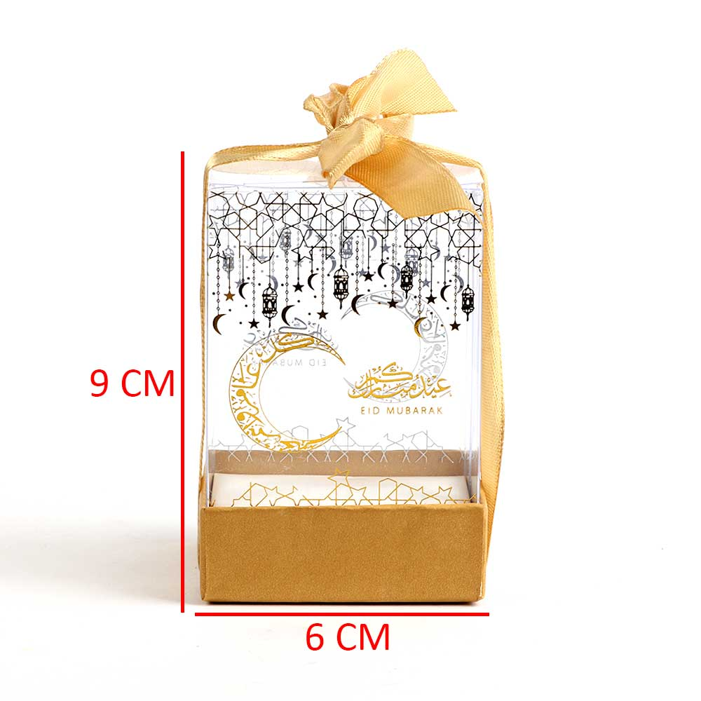 Giveaway box For Eid In Golden Color In Eid Mubarak Pharse متجر 15 وأقل