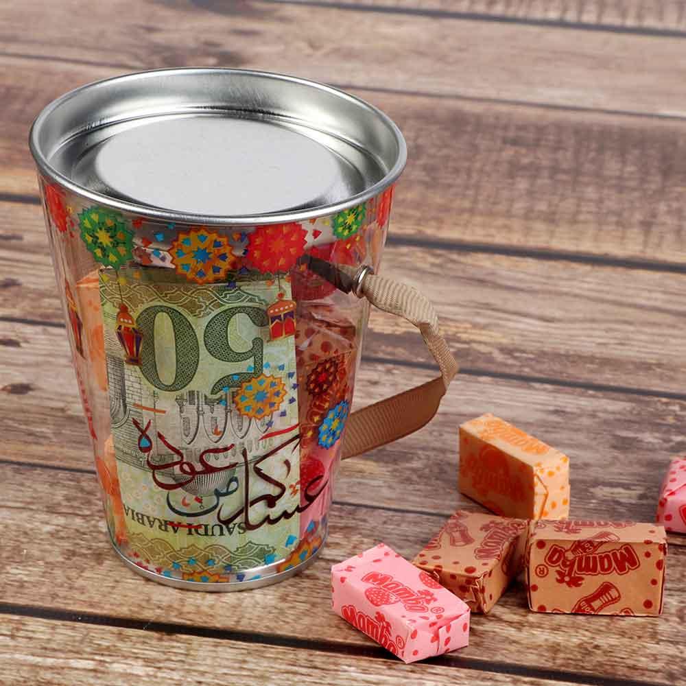 علبة مع غطاء توزيعات للعيد بعبارة عساكم من عودة متجر 15 وأقل
