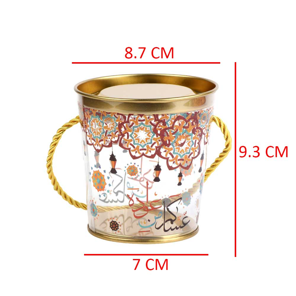 Giveaway box With A Lid For Eid favors Withthe Words Asakum Men Ouda In Golden Color متجر 15 وأقل