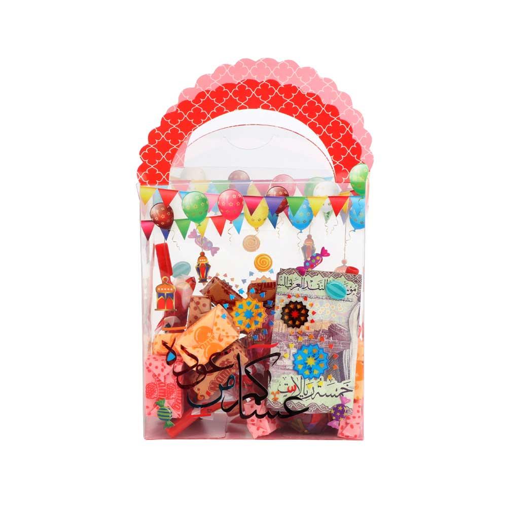 علبة توزيعات بلاستيك للعيد باللون الأحمر بعبارة عساكم من عواده متجر 15 وأقل