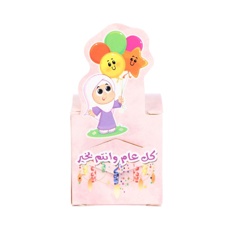 علبة توزيعات كرتون للعيد باللون الوردي بشخصية بنت و بالونات متجر 15 وأقل