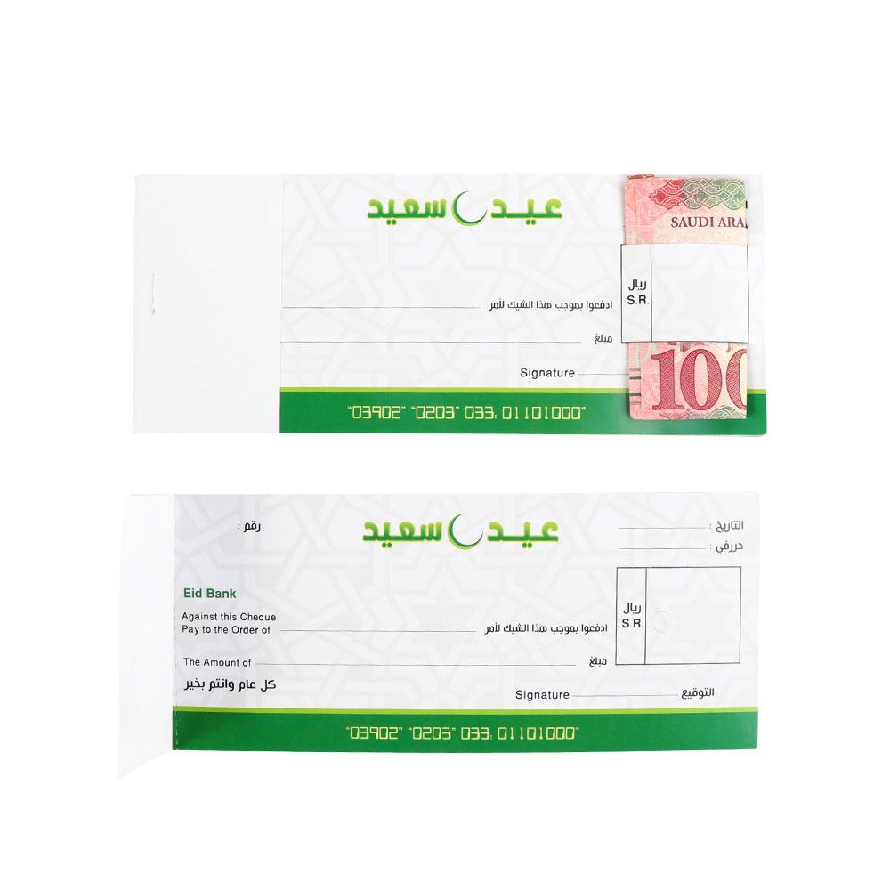 Greeting Checks 20 Sheets Color Green متجر 15 وأقل