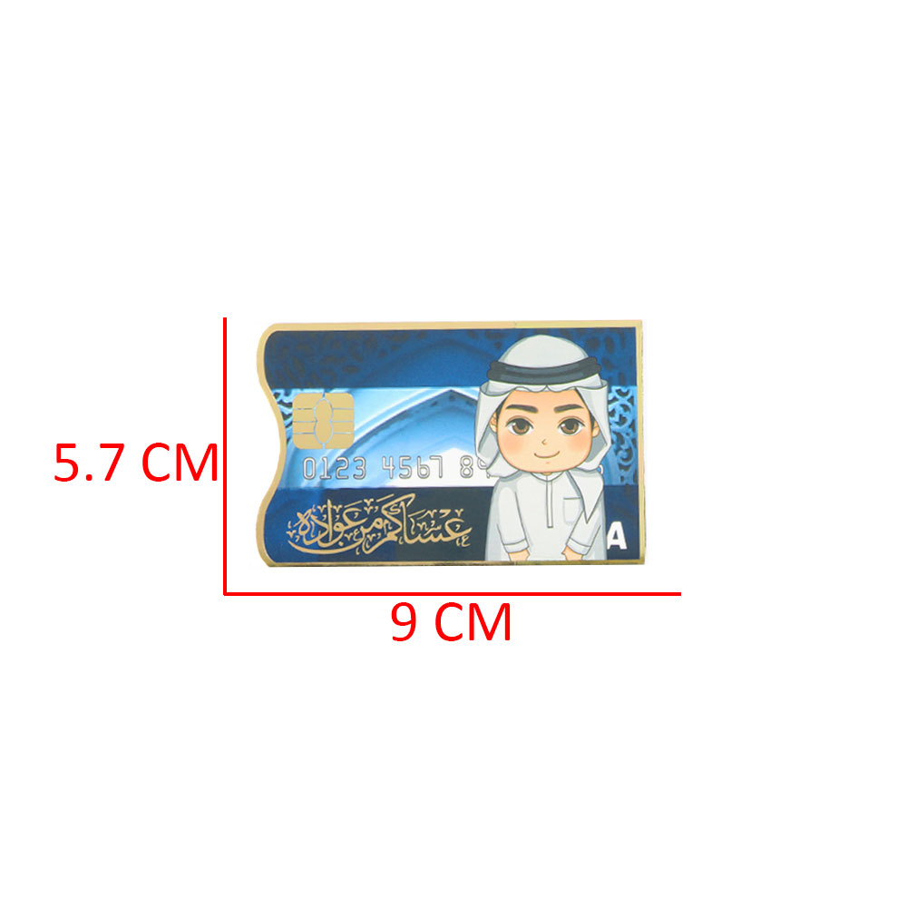 Eid Envelopes In The Form Of A Boy's ATM Card Color Blue 6-pieces متجر 15 وأقل
