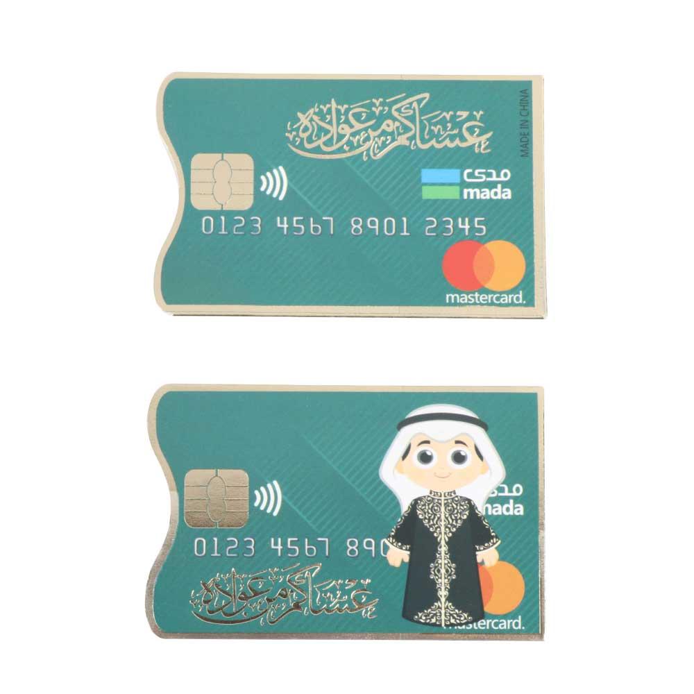 ظروف عيدية على شكل بطاقة صراف الالي ولادي لون أخضر 6 قطع متجر 15 وأقل