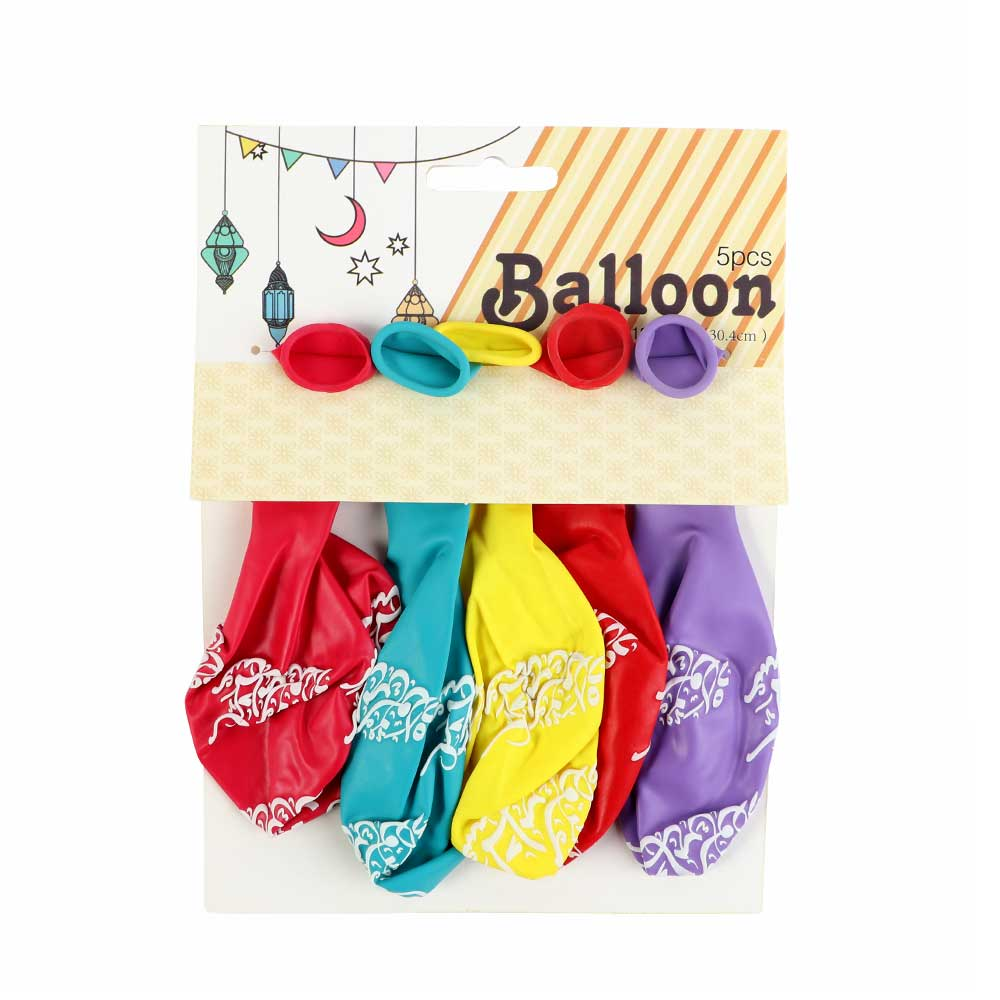 Eid Balloons With A Phrase Esakum Min Eawada Different Colors 5 pieces متجر 15 وأقل