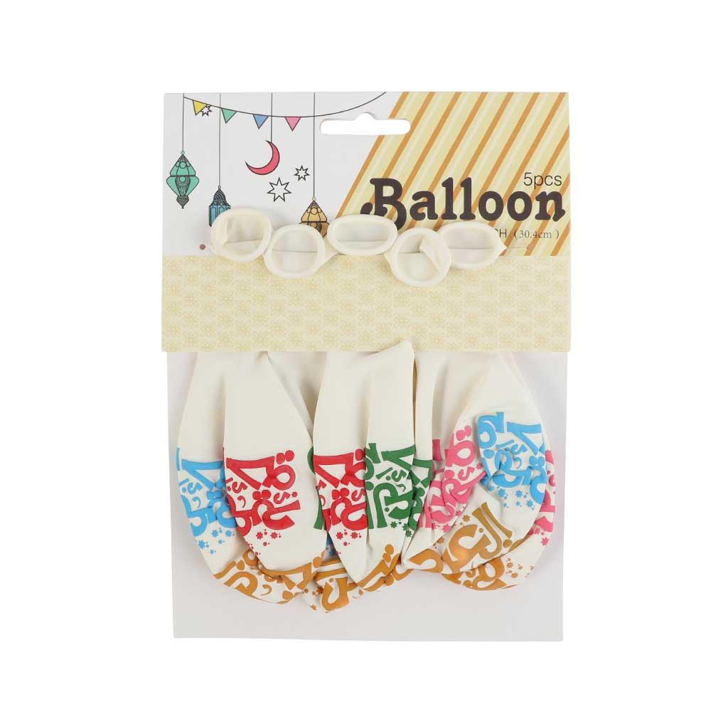 Eid Balloons With A Phrase Al Eid Farha Color White 5 pieces متجر 15 وأقل