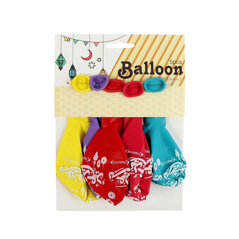 بالونات للعيد بعبارة عيد سعيد بالوان مختلفة 5 قطع متجر 15 وأقل