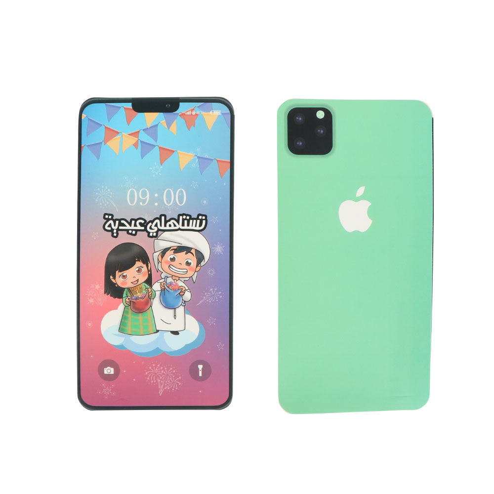 Eid Envelopes In The Form IPhone Mobile Color Green 6-Pieces متجر 15 وأقل