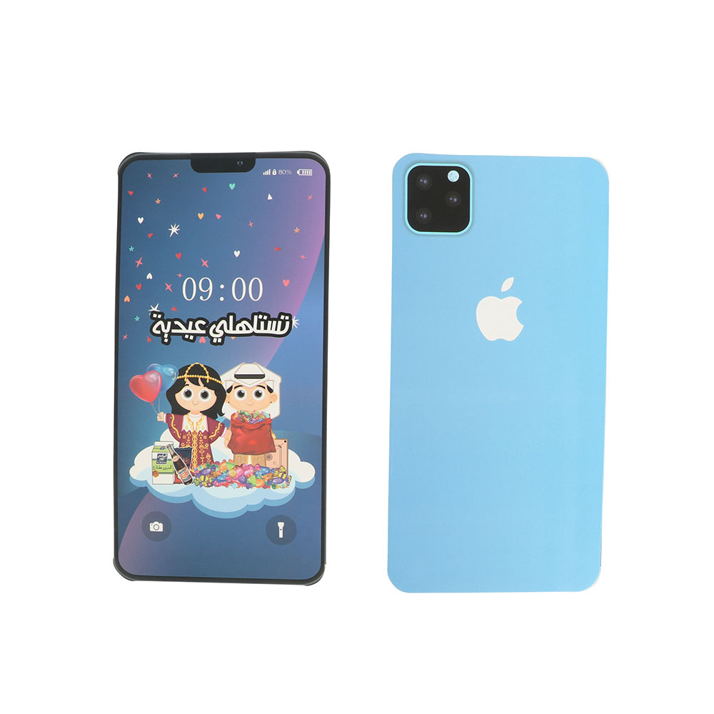 Eid Envelopes In The Form IPhone Mobile Color Blue 6-Pieces متجر 15 وأقل