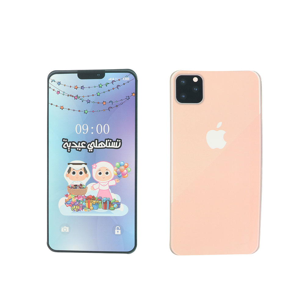 Eid Envelopes In The Form IPhone Mobile Color Peach 6-Pieces متجر 15 وأقل