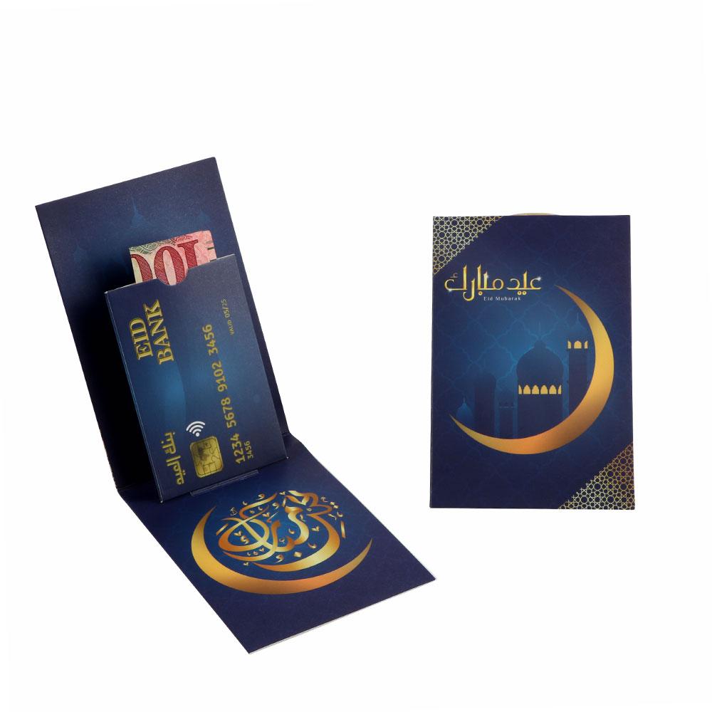 Eid Envelopes Containing ATM Card Color Navy 3-Piece متجر 15 وأقل