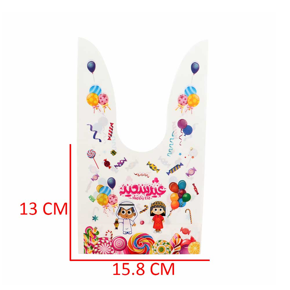 Giveaway Bags Eid White with Character Boy And Girl 10-Piece متجر 15 وأقل