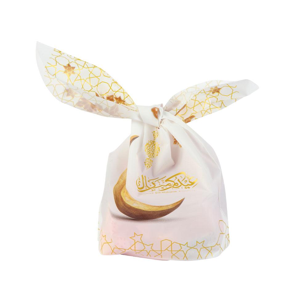 أكياس توزيعات للعيد بعبارة عيدكم مبارك باللون الذهبي بخلفية بيضاء 12 قطعة متجر 15 وأقل