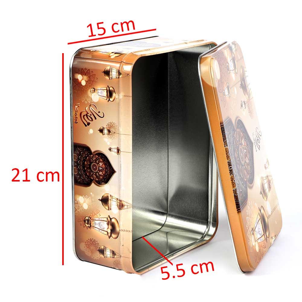 علبة هدايا رمضان معدنية شكل مستطيل مقاس 21×15 بلون بني متجر 15 وأقل