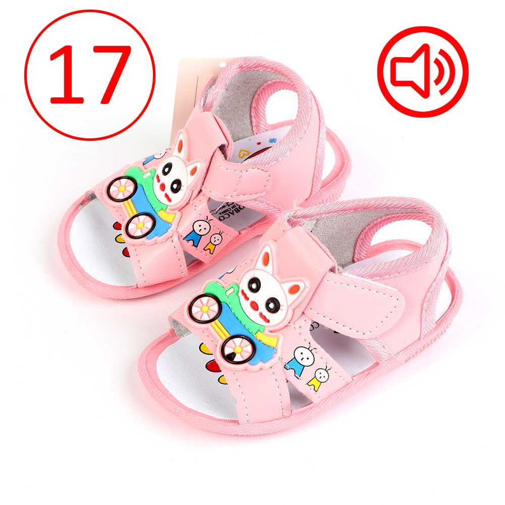 Children Shoes With Whistle Size 17 Color Pink متجر 15 وأقل