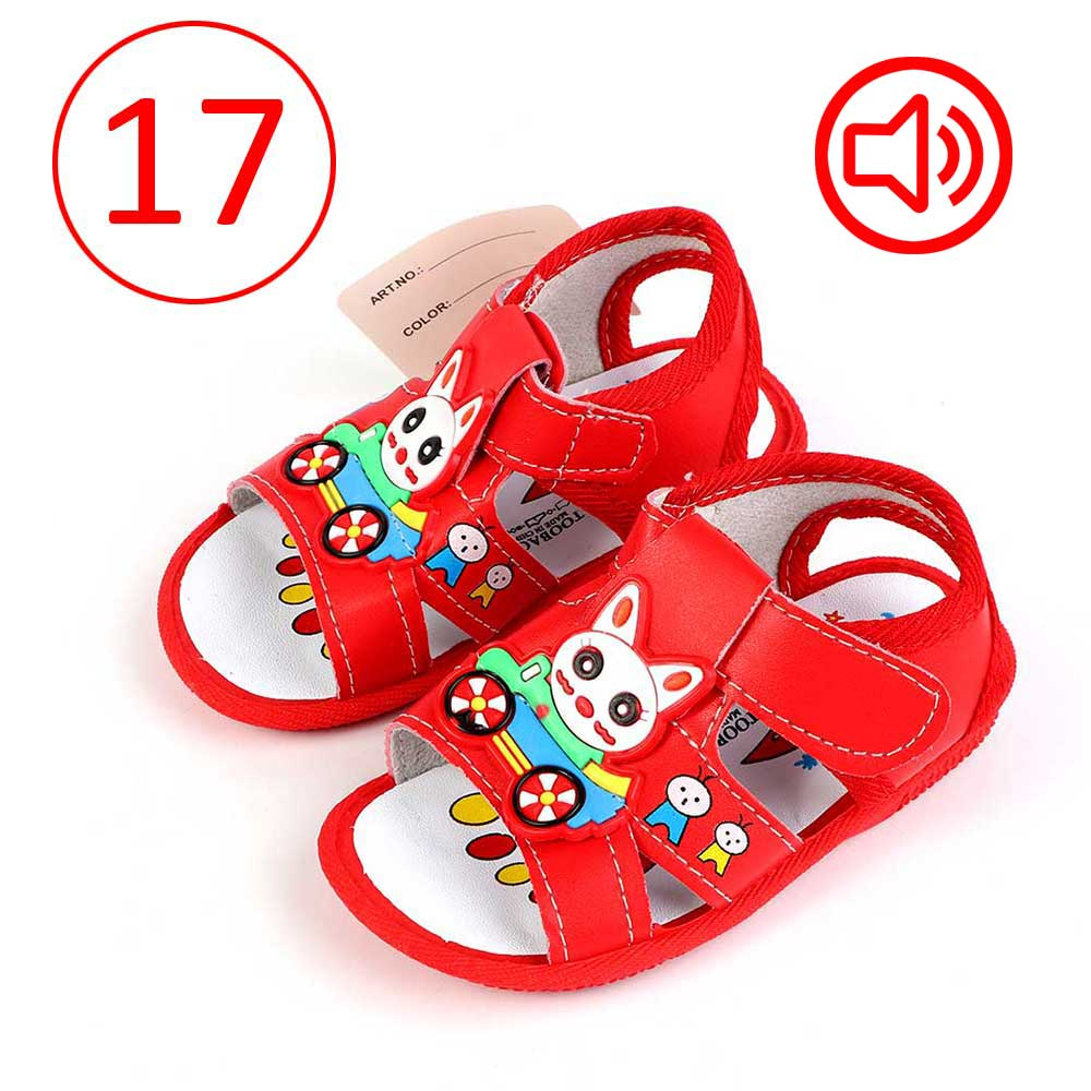 Children Shoes With Whistle Size 17 Color Red متجر 15 وأقل