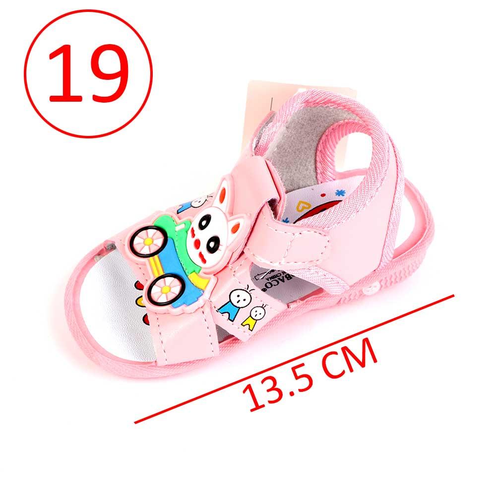 حذاء أطفال بصافرة مقاس19 لون وردي متجر 15 وأقل