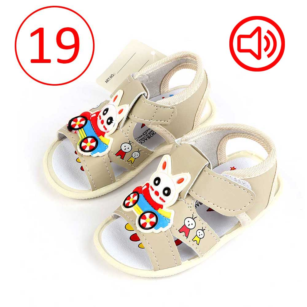 Children Shoes With Whistle Size 19 Color Beige متجر 15 وأقل