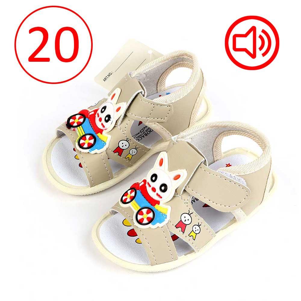 حذاء أطفال بصافرة مقاس20 لون بيج متجر 15 وأقل