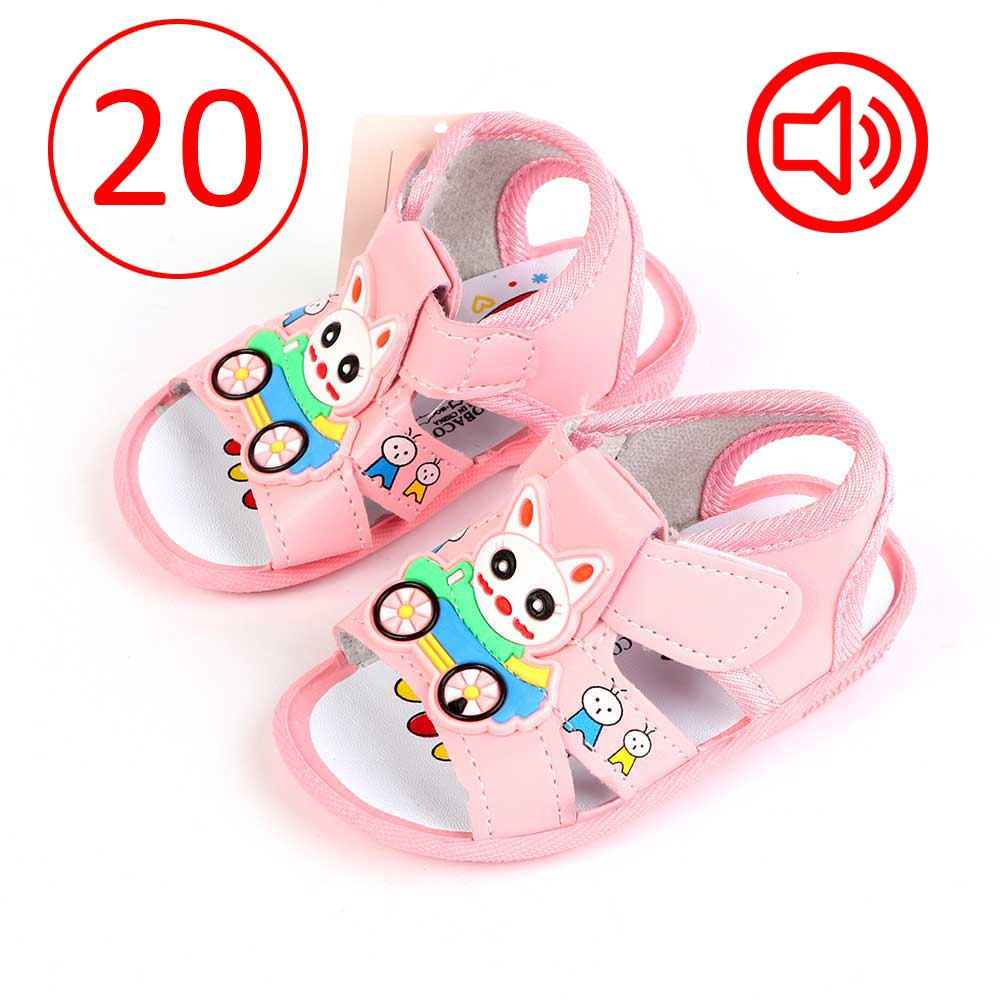 Children Shoes With Whistle Size 20 Color Pink متجر 15 وأقل