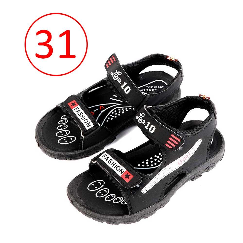 حذاء ولادي مقاس 31 لون أسود متجر 15 وأقل
